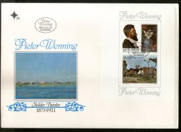 South Africa 1980 Paintings By Pieter Wenning Art Sc 533a M/s On FDC # 15220