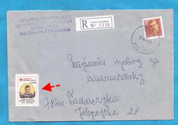 1997  61  PERSONEN JOVAN DUCIC POETA MEDICINA GEGEN TUBERKULOZE  BOSNIA HERZEGOVINA REPUBLIKA SRPSKA  BRIEF  INTERESSANT