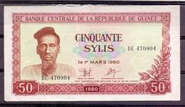Guinea  Guinée  50 Sylis 1980 XF - Autres - Afrique