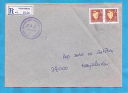 1997  60  PERSONEN BRANKO COPIC SCHRIFTSTELLER  BOSNIA HERZEGOVINA REPUBLIKA SRPSKA  BRIEF  INTERESSANT
