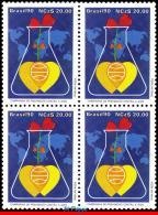 Ref. BR-2239-Q BRAZIL 1990 HEALTH, AIDS PREVENTION,, MI# 2351, BLOCK MNH 4V Sc# 2239