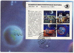 SOVIET UNION 1989 World Stamp Expo (space) Block On FDC.  Michel Block 210 - 1923-1991 USSR