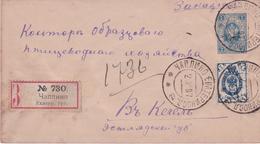 Russia Chaplino Ekaterinoslav  Area