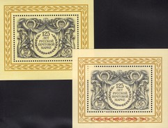 Stamps Russia 1983 Sowjetunion Blocks 167+175 ** 3€ Posthorn 1984 S/s Philatelics Blocs Overprint Sheets Bf USSR SU