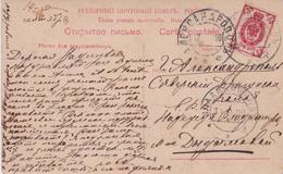 Russia Aleksandropol Now Armenia