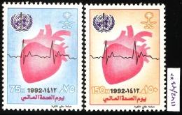 Saudi Arabia, 1992 World Health Day, MNH, SG 1798/1799 Mi 1142/43