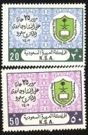 Saudi Arabia, 1981, King Saud University 25 Yr, MNH, SG 1280/1281 Mi 715/716