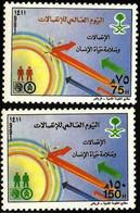 Saudi Arabia, 1991, World Telecommunications Day, MNH, SG 1743/1744 Mi 1117/1118
