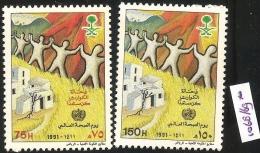 Saudi Arabia, 1991, Natual Disaster Relief MNH, SG 1694/1695  Mi 1115/1116