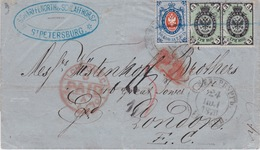 Russia St.Petersburg To London .Error Back Ground Pair Stamps