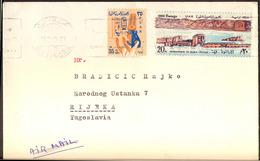 UAR - MONUMENTS Of NUBIA - UNESCO On Letter Airmail - 1968