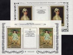 Gemälde Renoir 1984 Sowjetunion Blocks 177+179 ** 6€ Maler Goya ESPANA 1985 Ss Art Blocs Painting Sheets Bf USSR SU