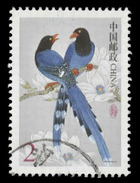 China (People's Republic) Scott #3177, $2 Multicolored (2002) Birds (Taiwan Blue Magpies), Used