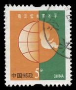 China (People's Republic) Scott #3169, 5f Multicolored (2002) Environmental Protection, Used