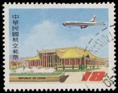 China (Taiwan) Scott #C-86, $18 Multicolored (1984) Jet Liner Over Sun Yat-Sen Memorial Hall, Used