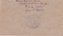 Russia WWI Czechoslovak Legion In Russia Field Post Letter B
