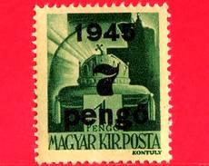 UNGHERIA - Nuovo - 1945 - Liberazione Dell'Ungheria - Corona Di S. Stefano - Sovrastampato 7 Su 1