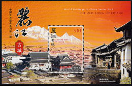 C0194 HONG KONG 2013, World Heritage In China, Lijiang,   MNH - 1997-... Région Administrative Chinoise