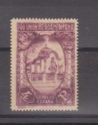 ESPAÑA 1930 PRO UNION IBEROAMERICANA NR.579**MNH
