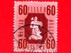 UNGHERIA - Usato - 1946 - Industria Ed Agricoltura - Utensili - 60