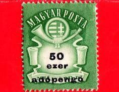 UNGHERIA - Nuovo - 1946 - Stemma E Corno Postale - Arms And Posthorn - 50.000 Adopengo
