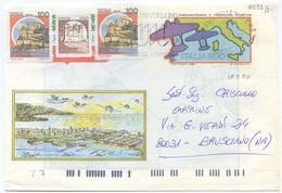 1983 AEROGRAMMA TRASVOLATA L. 500 + CASTELLI L. 100 GEMELLI BOBINE PER INTERNO 18.3.00 TIMBRO ARRIVO (8031) - 6. 1946-.. Repubblica