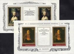 Gemälde Rembrandt 1983 Sowjetunion Blocks 163+171 ** 6€ Maler Gainsborough 1984 Art Blocs Museum Sheets M/s USSR SU