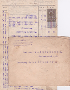 Russia Postal History Petrograd To Matveevskoe
