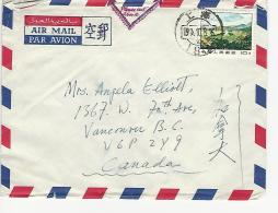 36837 ) China Cover To Canada Airmail See Scans
