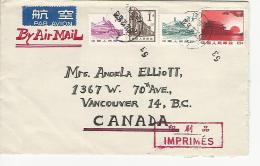 36839 ) China Cover To Canada Airmail See Scans