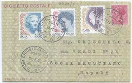 BIGLIETTO POSTALE L. 40 + DONNE 0,03 + 0,20 + 0,52 USO TARDIVO 18.6.02 SPLENDIDA QUALITÀ (8028) - 6. 1946-.. Repubblica