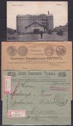 Russia Postal History Mill Company