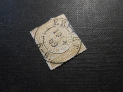Mi 6 - 5Gr - Altdeutschland -  Norddeutscher Bund (nördlichen Postbezirk)  - 1868 - Mi 12,00