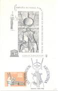 CAMPAÑA MUNDIAL PARA SALVAR LOS MONUMENTOS DE NUBIA EGIPTO EGYPTE CARD TARJETA FIRST DAY OF ISSUE  FDC