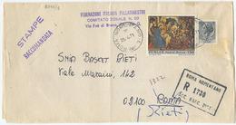 1970 NATALE AEREA L. 150 PIEGO 28.4.71 NON COMUNE TARIFFA STAMPE RACC. OTTIMA QUALITÀ (8014) - 6. 1946-.. Repubblica
