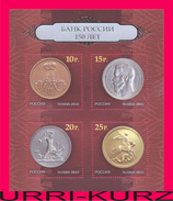 RUSSIA 2010 Bank Of Russia 150th Anniversary Coin Coins Roubles Copecks Souvenir Sheet Mi Bl.141(1680-1683) MNH