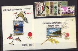 Guinée    :  Yv  217-22 + Av 50 + Blocs 4-5  **    Sport  ,  JO Tokyo