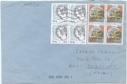 1999 DONNE L.100 E L.100/0,05 QUARTINE BUSTA 12.1.00 TARIFFA LETTERA GEMELLI OTTIMA QUALITÀ (A884) - 6. 1946-.. Repubblica