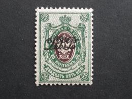 VLADIVOSTOK: 1920 25k. MH. SG 28