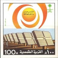 Saudi Arabia, 1984 Al Eyenah Solar Village, MNH, Block Issues SG Ms 1388, Mi Block 18/19