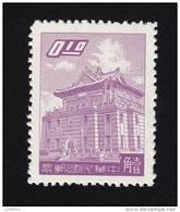 China Scott #1219, 10¢ Lilac (1960) Chu Kwang Tower - Quemoy, Mint Hinged