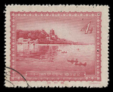 China PR Scott # 290, 8f Carmine Rose (1956) Famous Views Of Imperial Peking (Summer Palace), Used
