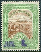 Hungary 1927 SZEGED Local Revenue Fiscal Tax 10 F. Gebührenmarke Railway Eisenbahn Chemin De Fer TRAIN Steam Locomotive