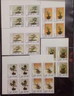 Blocks 4 Of Vietnam Viet Nam MNH Imperf Stamps 1998 : Bonsai (Ms773)