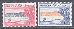 BELGIUM  CONGO  286-7   *   FESTIVAL  KIVU - Belgian Congo