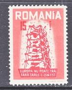 ROMANIA  ANTI -EUROPE  LABEL  * - 1948-.... Republics