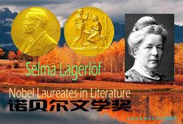 T77-010 ] Selma Lagerlöf Novel Nobel Prize Laureate In Literature, China Pre-paid Card, Postal Stationery - Prix Nobel