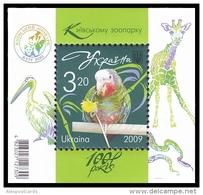 UKRAINE 2009. 100 YEARS OF KYIV ZOO. PARROT, Pelican, Giraffe. Mi-Nr. 1023 Block 73. MNH (**)