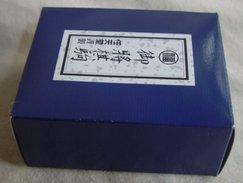 Shogi Pieces Nintendo ( Kaki Goma ) - Unclassified