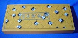 Foldable Shogi Board - Group Games, Parlour Games
